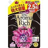【大容量】ソフラン アロマリッチ アロマ柔軟剤 ジュリエット(スイートフローラルの香り) つめかえ用 1,125mL