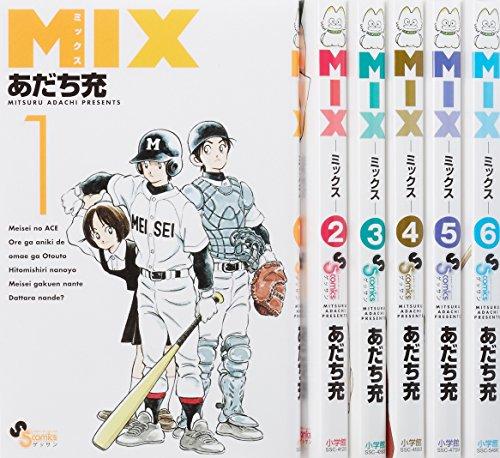Mix 1-9 Set [Japanese]