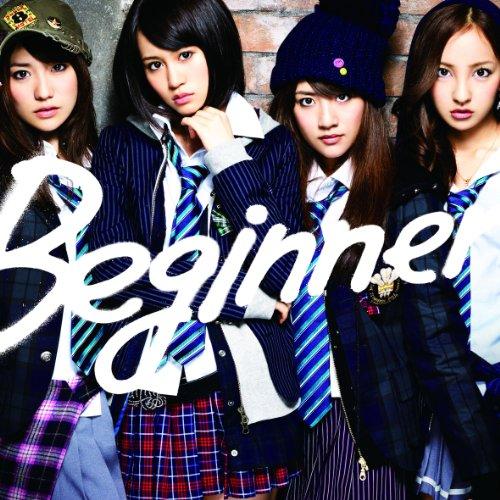 【特典生写真付き】Beginner(Type-A)(イベント参加券入り 初回完全限定生産盤)(DVD付)