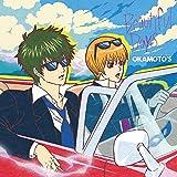 Beautiful Days(期間生産限定アニメ盤)(DVD付)