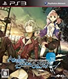 PS3「エスカ&ロジーのアトリエ ~黄昏の空の錬金術士~」(6/27発売)
