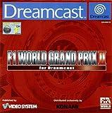 echange, troc F1 World Grand Prix II