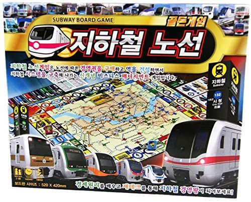 subway-board-game-korean-subway-map-board-game-subway-management-game-by-bunny-land