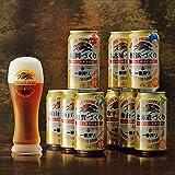 キリン 一番搾り生ビール地元うまれセット