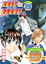 SKET DANCE 29 DVD同梱版 (ジャンプコミックス)