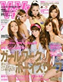 ViVi (ヴィヴィ) 2009年 07月号 [雑誌]