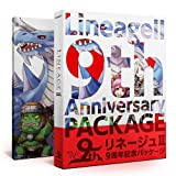 リネージュII 9th Anniversary Package 初回版
