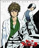 「ヤング ブラック・ジャック」vol.2 【DVD 初回限定盤】