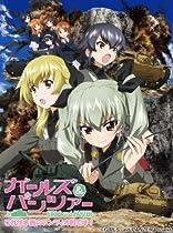 ガールズ&パンツァー 新作OVA 「これが本当のアンツィオ戦です!」