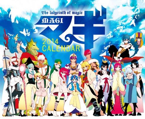 マギ 2014年公式カレンダー