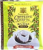 澤井珈琲 コーヒー 専門店 珈琲 カフェインレス ドリップバッグ 50杯分 福袋