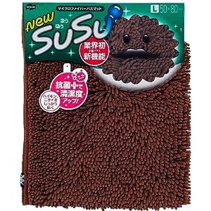 SUSU バスマット 抗菌 Lサイズ ブラウン