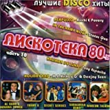 echange, troc Various Artists - Autoradio-Discoteca 80 10 (W/Dvd)
