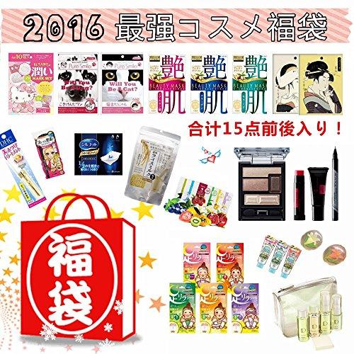 2016 新春限定 コスメ福袋 合計15点前後入 豪華!