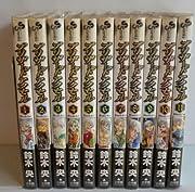 ブリザードアクセル 全11巻完結 (少年サンデーコミックス) [マーケットプレイスコミックセット]