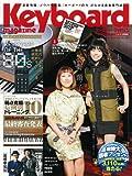 Keyboard magazine (キーボード マガジン) 2012年 01月号 WINTER (CD付き)[雑誌]