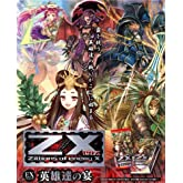 Z/X (������) -Zillions of enemy X- EX�ѥå� ��ͺã�α� BOX