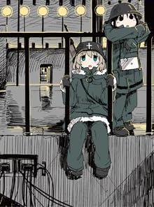 少女終末旅行 2 (BUNCH COMICS)