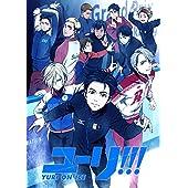 【Amazon.co.jp限定】ユーリ!!! on ICE 6 (全巻購入特典:「久保ミツロウ描き下ろしマンガ(メーカー特典)」+「アニメ描き下ろしアクリルスタンド6セット」引換シリアルコード付) [Blu-ray]