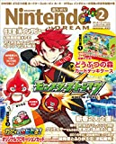 Nintendo DREAM 2016年 02 月号 [雑誌]