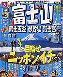 るるぶ富士山富士五湖御殿場富士宮'09 (るるぶ情報版 中部 13)
