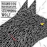 狼と踊れ~HOUND DOG武道館ライブ(紙ジャケット仕様)