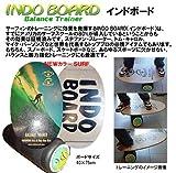 INDO BOARD インドボードバランストレーナー NEWカラー SURF