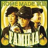 FAMILIA (初回限定盤)(DVD付)