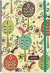 2016 Folk Art Birds Weekly Planner (1...