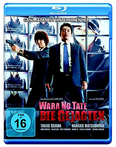 Wara No Tate - Die Gejagten (inkl. Digital Ultraviolet) [Blu-ray]