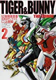 TIGER&BUNNY THE COMIC / 上田 宏 のシリーズ情報を見る