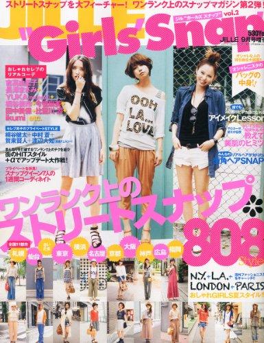 JILLE Girl's Snap 2011年号 大きい表紙画像
