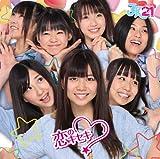 恋のキセキ(初回限定盤A)(DVD付)