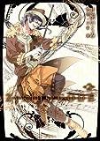 調律葬交Zyklus;CODE: 2 (ZERO-SUMコミックス)
