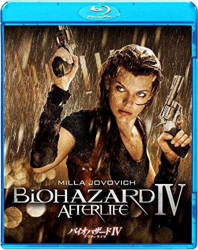 バイオハザードIV アフターライフ [SPE BEST] [Blu-ray]