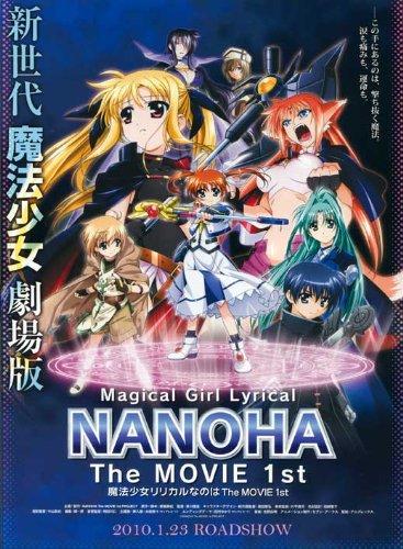 mahou-shoujo-ririkaru-nanoha-the-movie-1st-poster-de-pelicula-japones-11-x-17-en-28-cm-x-44-cm