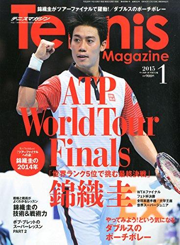 Tennis Magazine (テニスマガジン) 2015年 01月号 [雑誌]