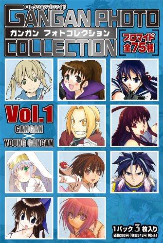 ガンガンフォトコレクション Vol.1 BOX