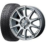 国産スタッドレスタイヤ(175/65R14)+ホイール(14インチ) 4本SET(1台分)■Aセット:DOS モディカ2[シルバー]