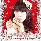 wonderful days♪椎名へきる