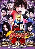 獣拳戦隊ゲキレンジャー VOL.11 [DVD]