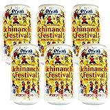 オリオンビール 第6回世界のウチナーンチュ大会 限定パッケージ 350ml缶 (6缶セット)