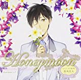 Honeymoon vol.21 五十嵐類