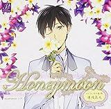 Honeymoon vol.21 五十嵐類