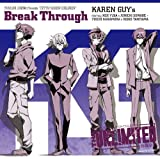 Break Through (通常盤)