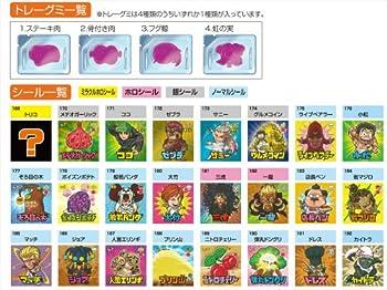 トリコグルメコレクションシールグミ実食メテオガーリック編 20個入 BOX (食玩)