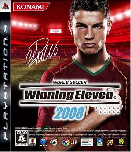 Winning Eleven 2008 [Japan Import] - 1