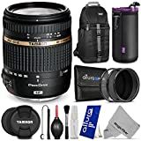 Tamron Auto Focus 18-270mm f 3.5-6.3 VC PZD Zoom Lens for CANON DSLR Cameras (Net Price $407.98 After $50 Mail-In Rebate) w Essential Photo and Travel Bundle