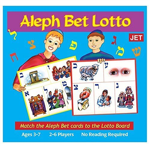 Jet Aleph Bet Lotto Game Match the Aleph Bet Cards to the Lotto Board , No Reading Required, Ages 3-7 Years, 2-6 Players