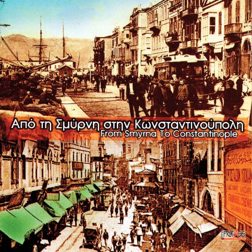 from-smyrna-to-constantinople
